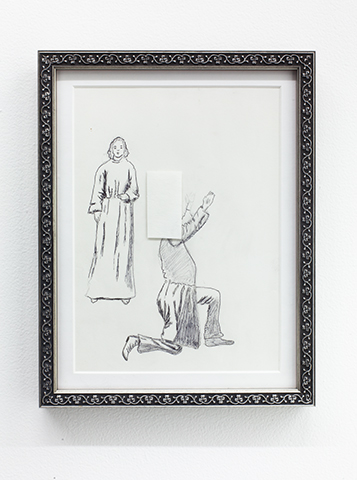 "Dear John Augustus Knapp; I Have Bagged The Head Of The Initiate  Pencil and ink on paper, linen rag, ornate frame / 11 1/2"" x 9"", 2012"