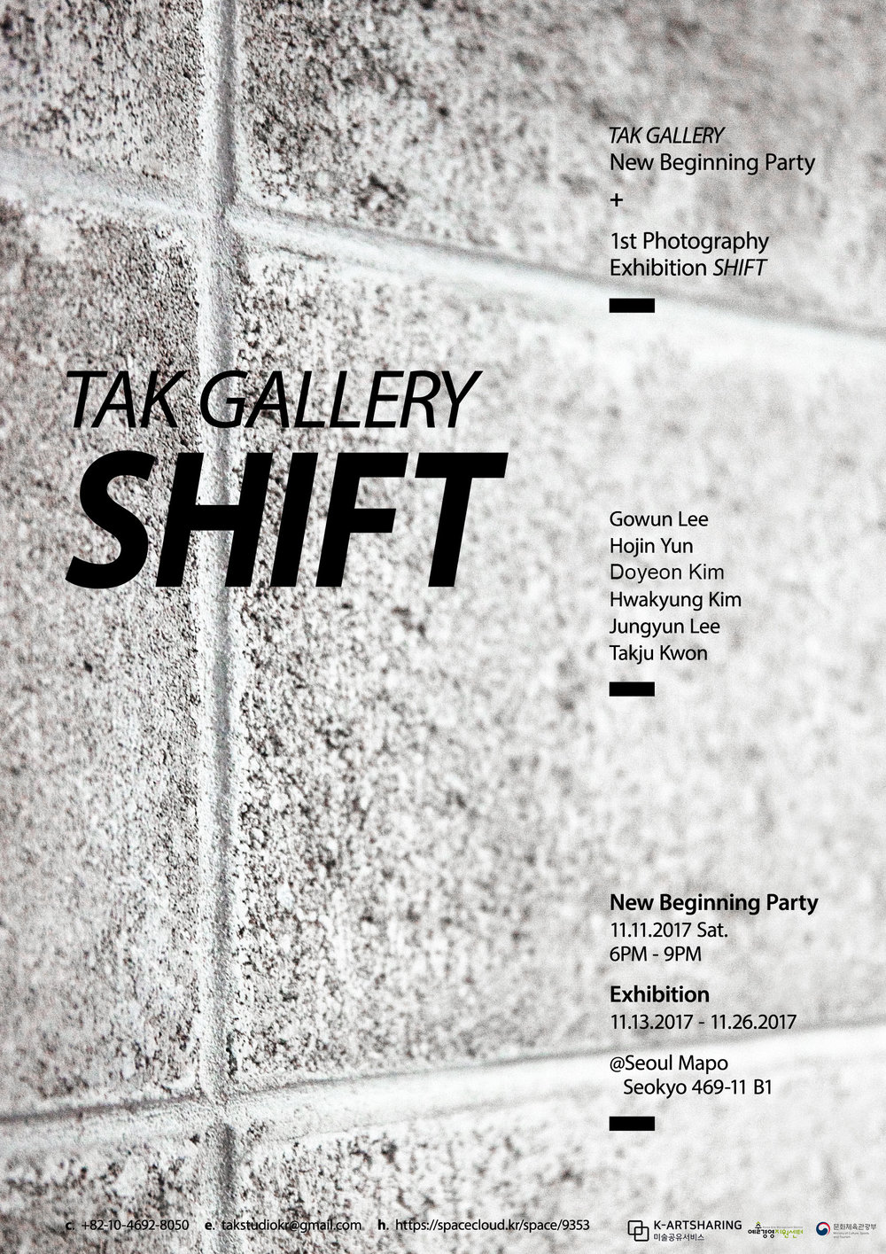 'SHIFT'                            2017.11.11 - 2017.11.26 - click 'more photographs' to check out artists' works and the exhibition