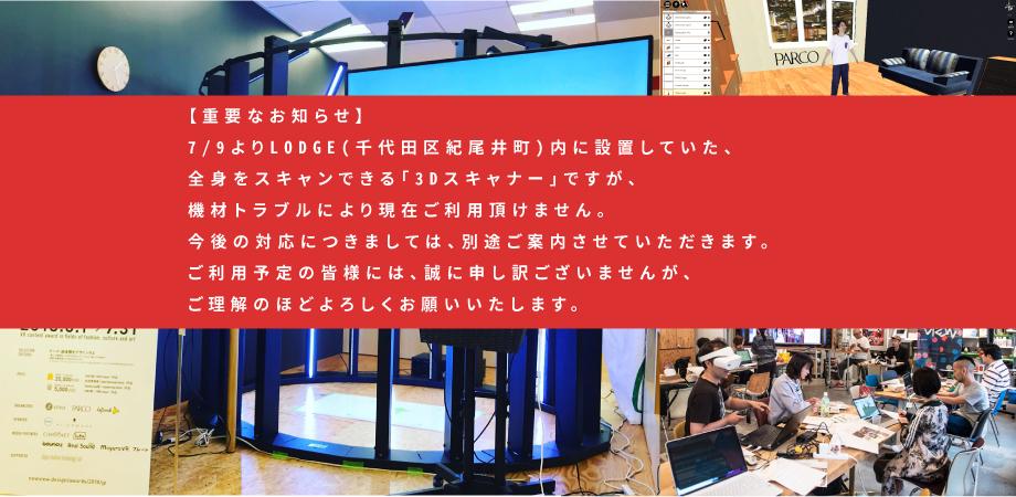 3d_nv_owabi2.jpg