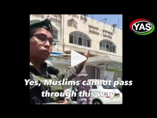 Video Hebron Segregation (D62 JVP-YAS).png