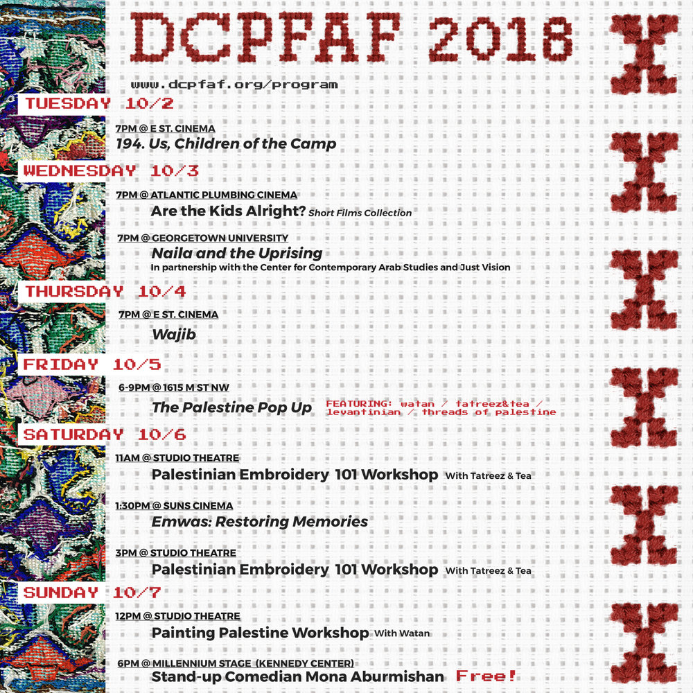 DCPFAF18_program_glance_UPDATED.jpg