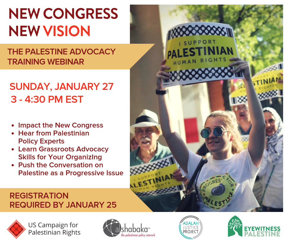 The Palestine Advocacy Training Webinar 1.2019.png