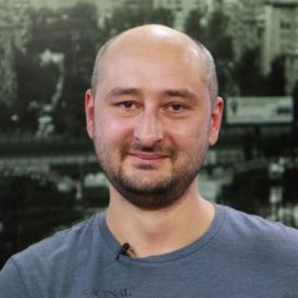 Arkady Bachenko.png