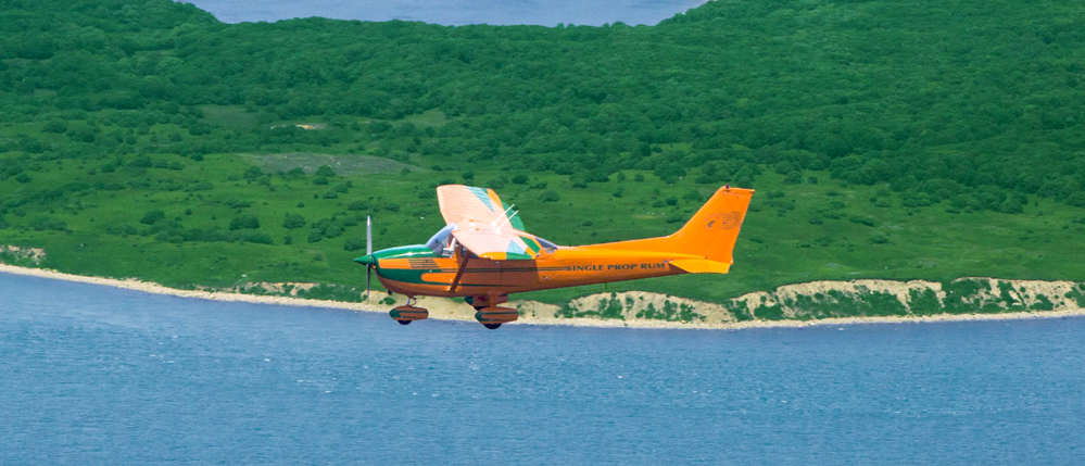 airplane rum