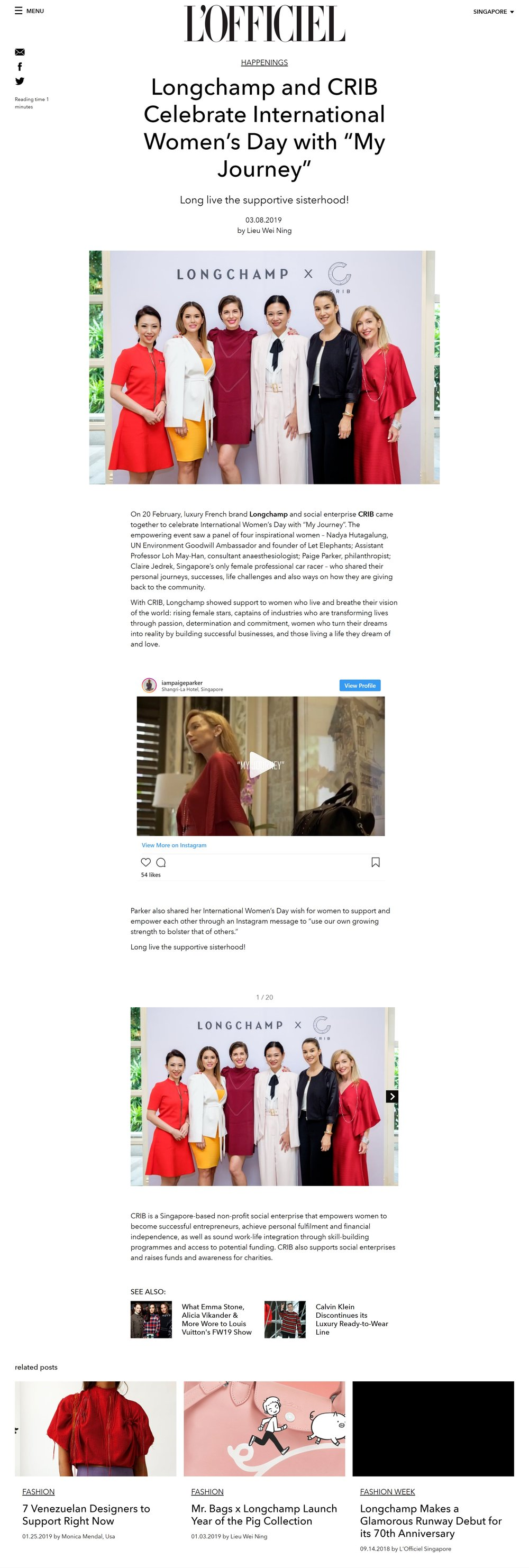 screencapture-lofficielsingapore-events-and-parties-longchamp-and-crib-celebrate-international-womens-day-2019-03-08-17_12_01.jpg