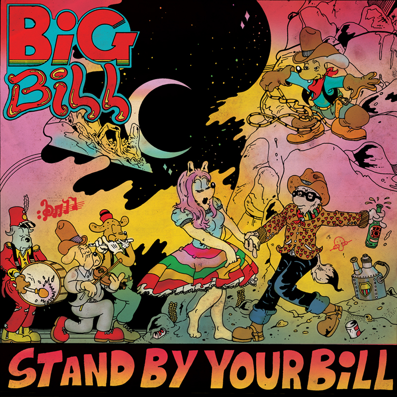 STAND BY YOUR BILL