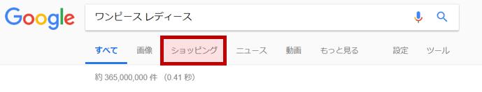 検索結果キャプチャ.png
