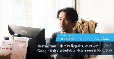 studioCBR様アイキャッチ_サイズ調整.jpg