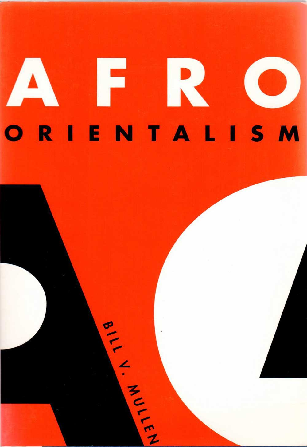 mullen-book-cover6-afro-orient-1000px.jpg