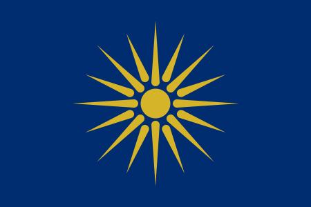 MACEDONIA - Asteria World WorkViking LLC
