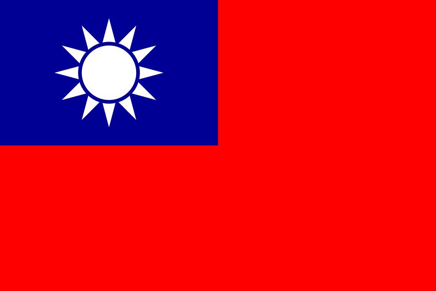 Taiwan - International Education Exchange