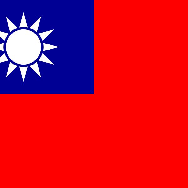 Taiwan - June 15-20 - September 30