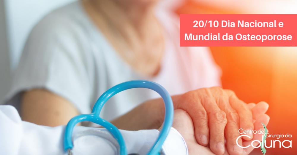 Dr Ernani Abreu - Osteoporose - Como prevenir e tratar - Centro de Cirurgia da Coluna - Centro Clínico Mãe de Deus - Porto Alegre - Rio Grande do Sul.png