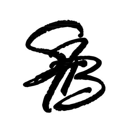 SilverBell Furniture Logo Icon.png