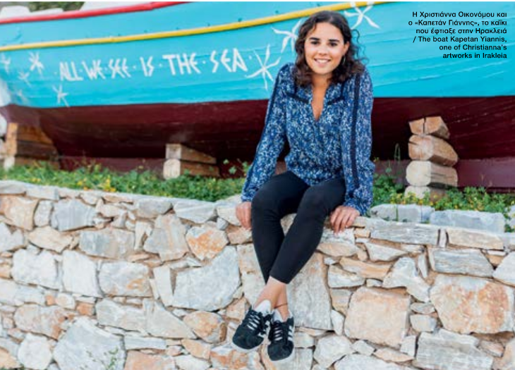 Aegean Airlines - 9.7.2018   BLUE magazine, issue 72: When old fishing boats become art