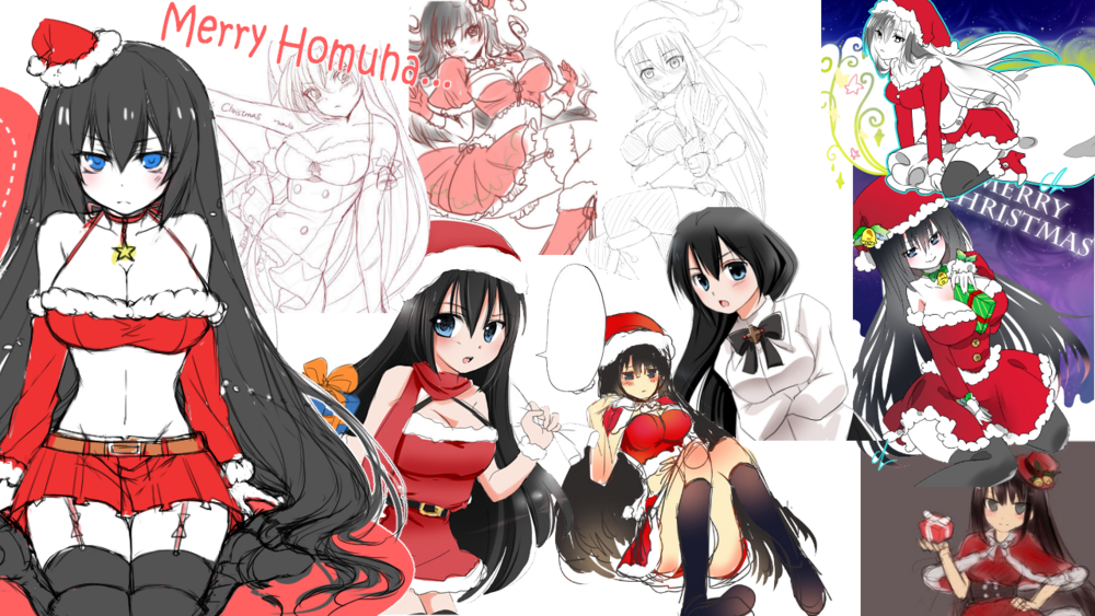 merry homuha.png