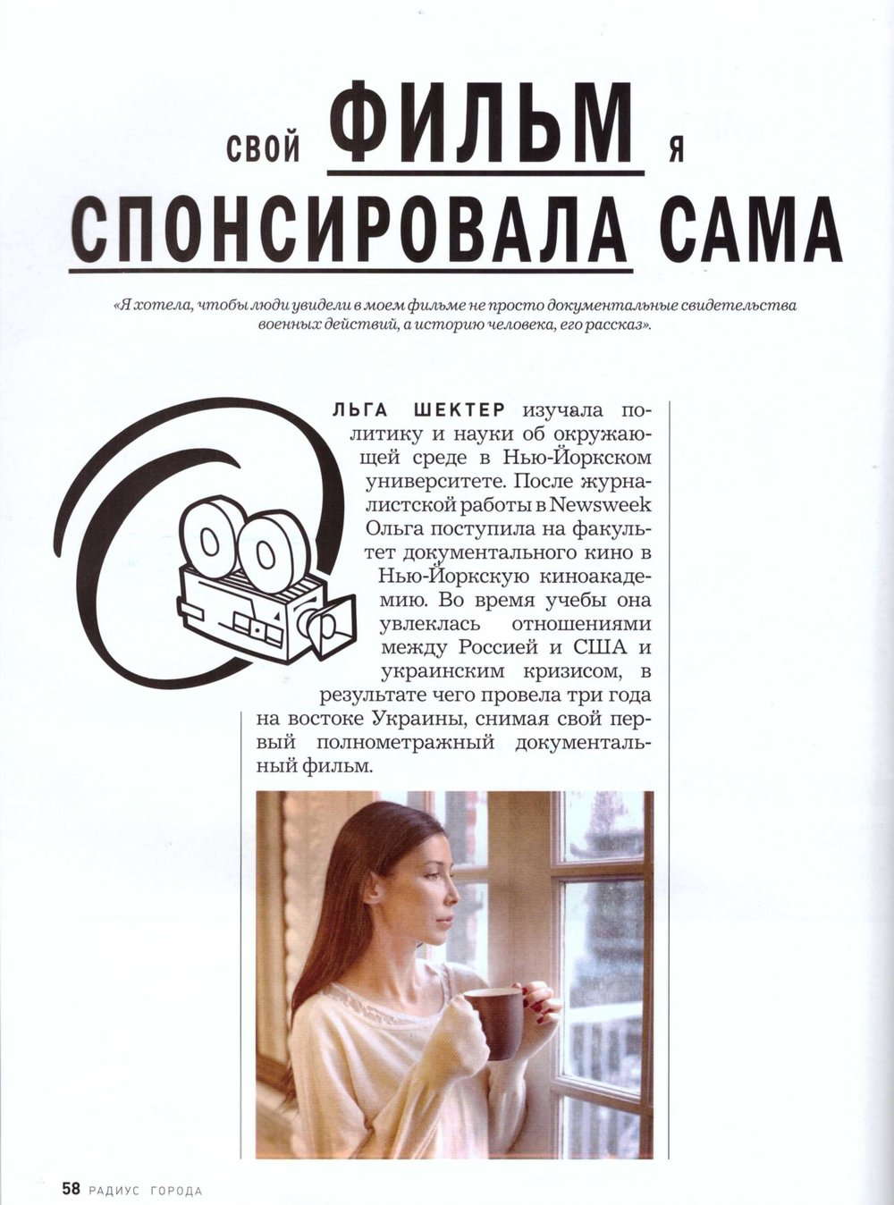 SCAN_20180528_132816250_1.jpg