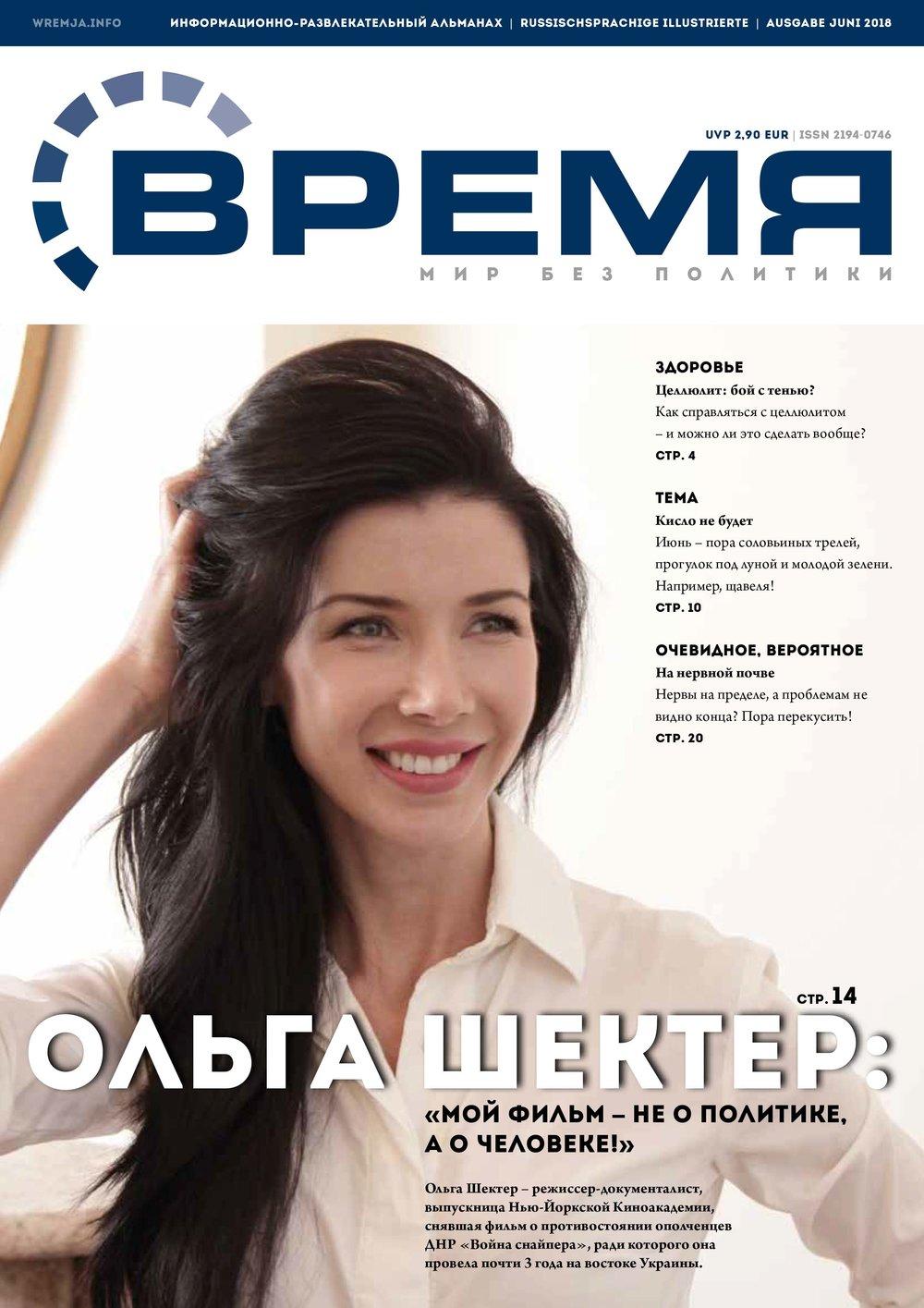 web pdf-1.jpg