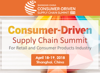 """In collaboration with Global SCM, GFA members will get a special rate to their 2018 Consumer-driven Supply Chain Summit on April 18-19 in Shanghai, China.  GFA will also give a talk on """"Green Freight as a Competitive Differentiator""""which will touch on how green freight can help companies establish a competitive advantage with the rise of ethical consumers and also on the benefits of voluntary green freight certification -an added external assurance for companies - that consumers can recognize and trust."""
