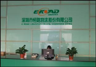 Shenzhen Eroad.jpg