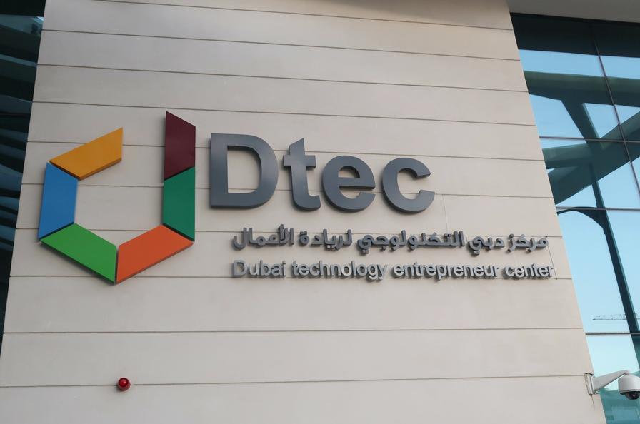 DTEC -