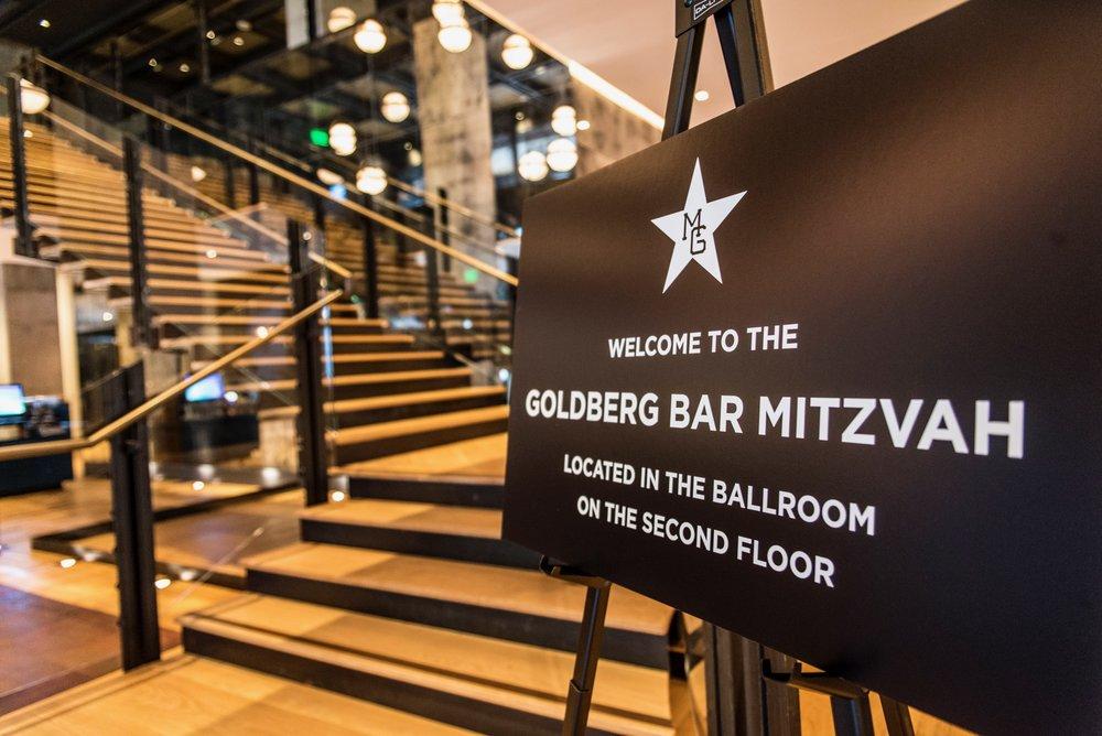 goldberg bar mitzvah -