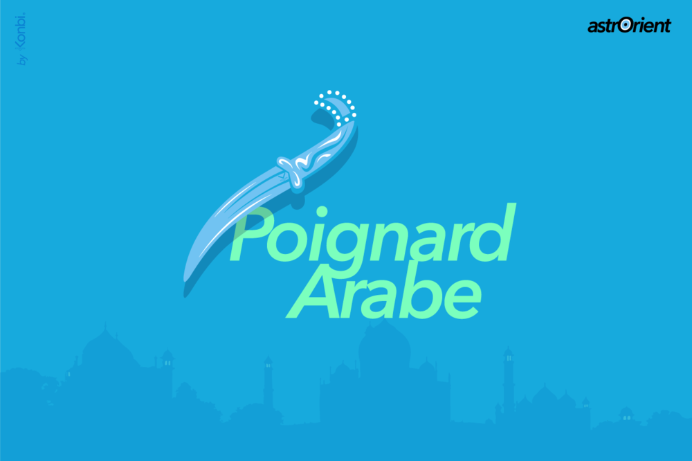 Poignard arabe