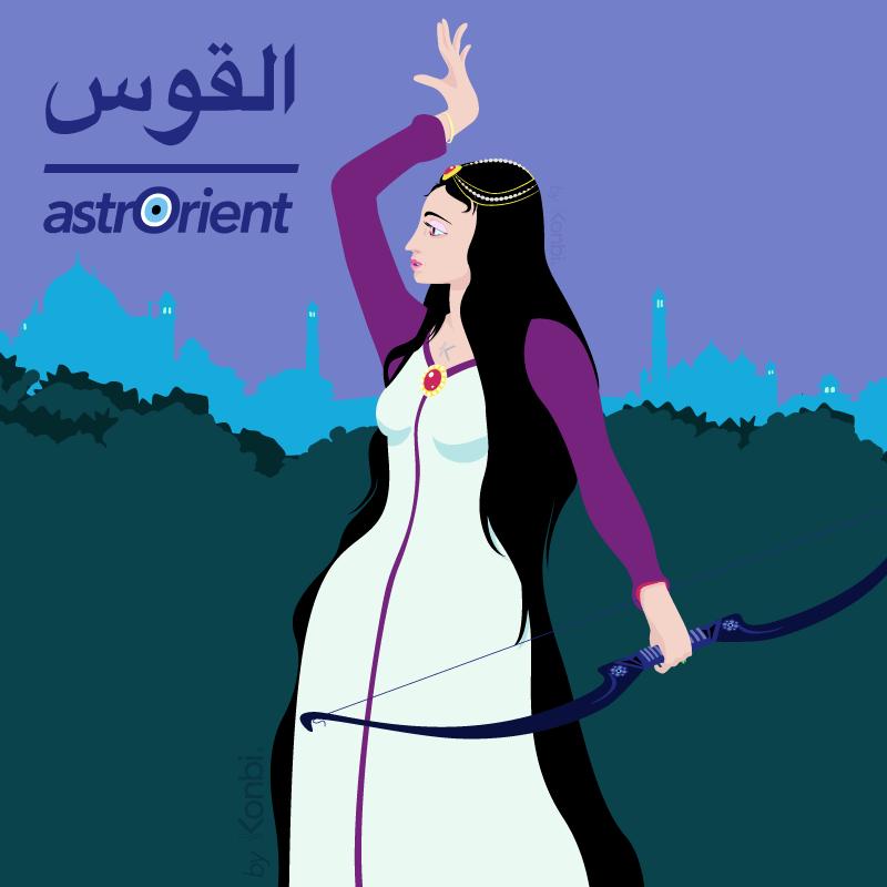 القوس  - الابراج العربية Konbi ©  astrOrient