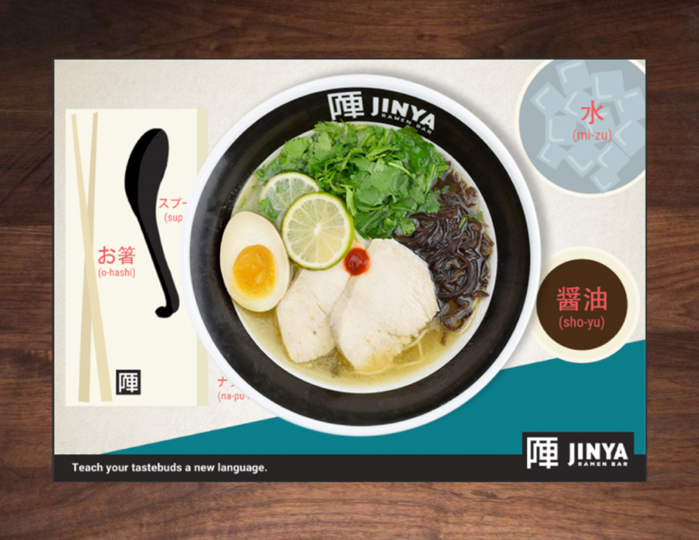 placemat+mocked+up.png