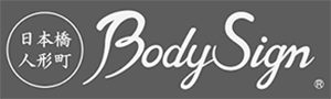 Bodysign_logo_300_trns.png