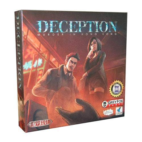 Deception Murder in Hong Kong Box Art.jpg