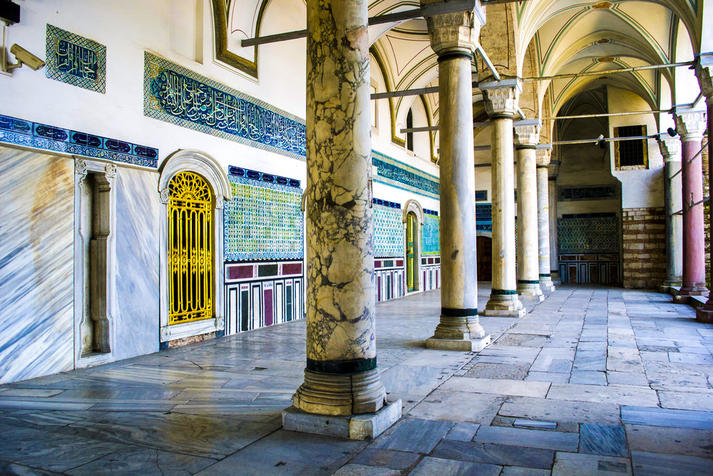 Tiles Palace Vibrant Istanbul.jpg