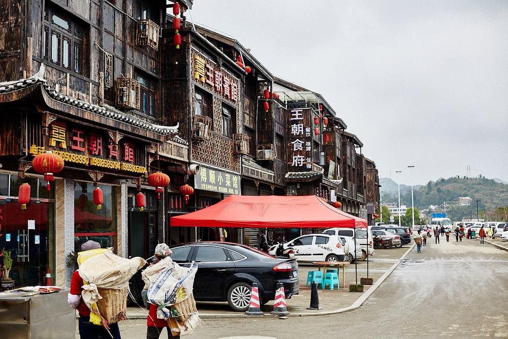 Gomes_China_KJG_0848_93.jpg