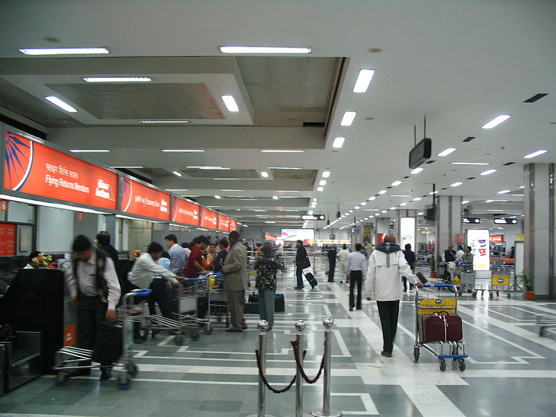 aiport_inter_1.JPG
