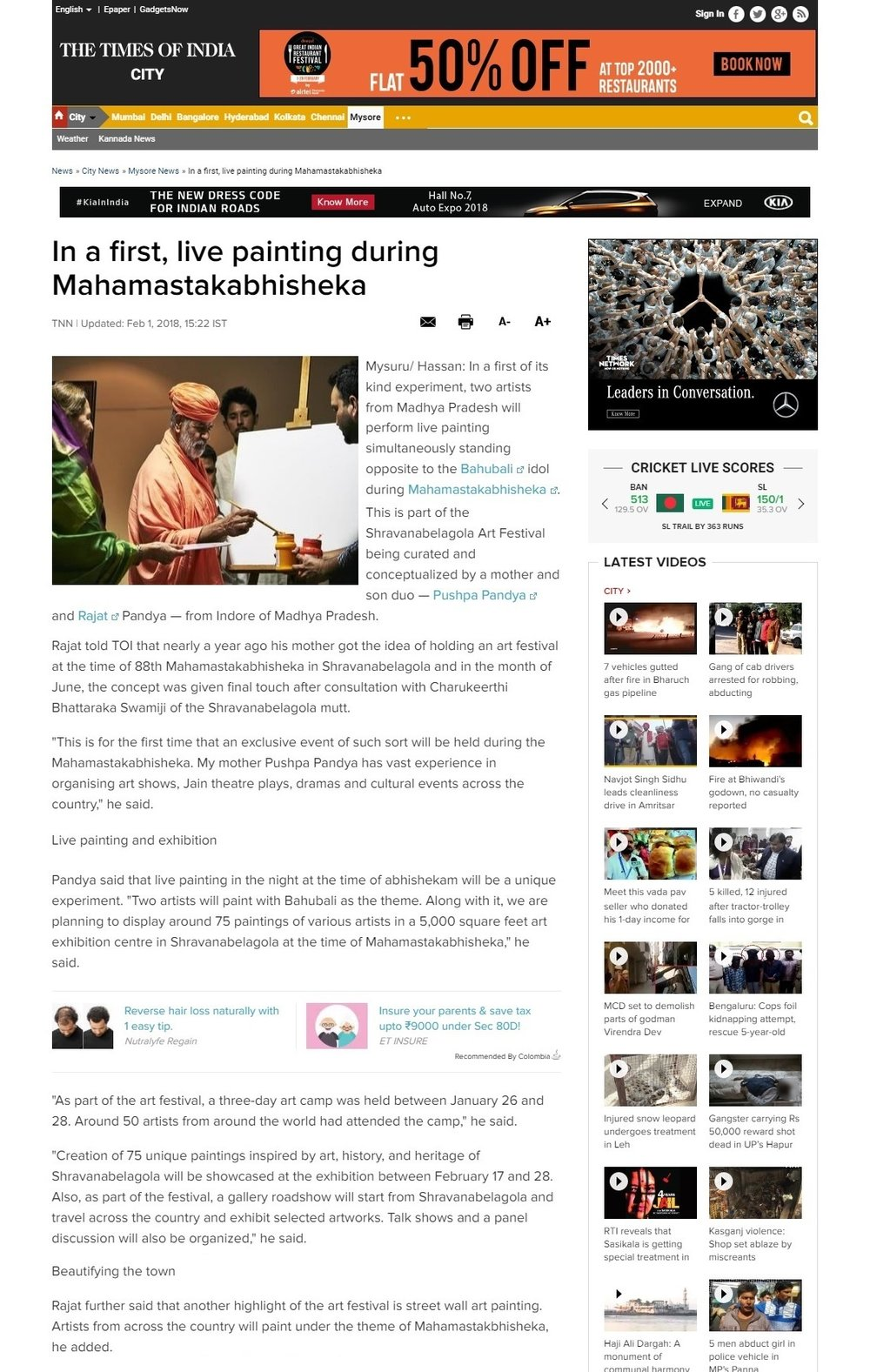 TimesofIndia1stFeb.jpg