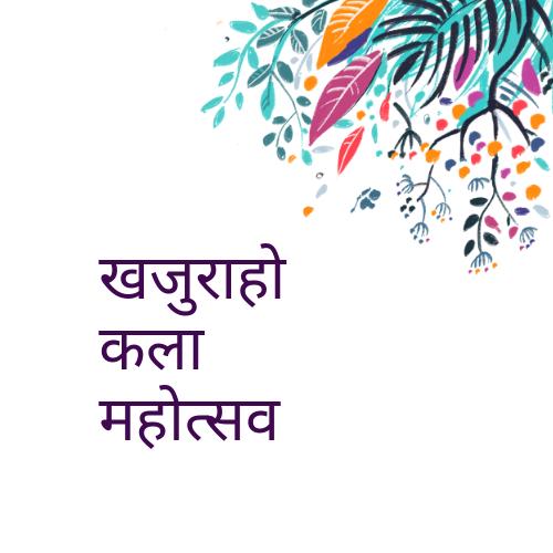 KKM Logo.png