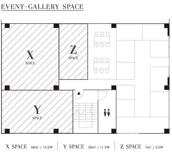 event_space_2.jpg