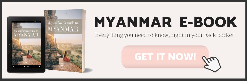 myanmar-ebook-clickable-banner-ad