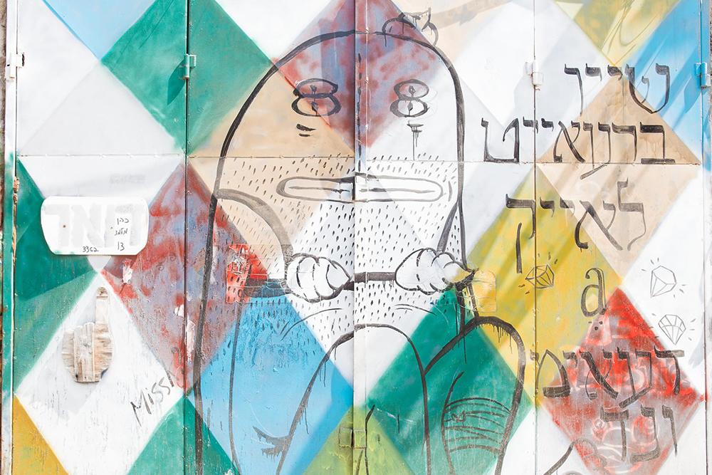 Tel-Aviv-Graffiti-Tour-21