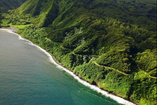 6. Hana Highway, Hawaii, USA