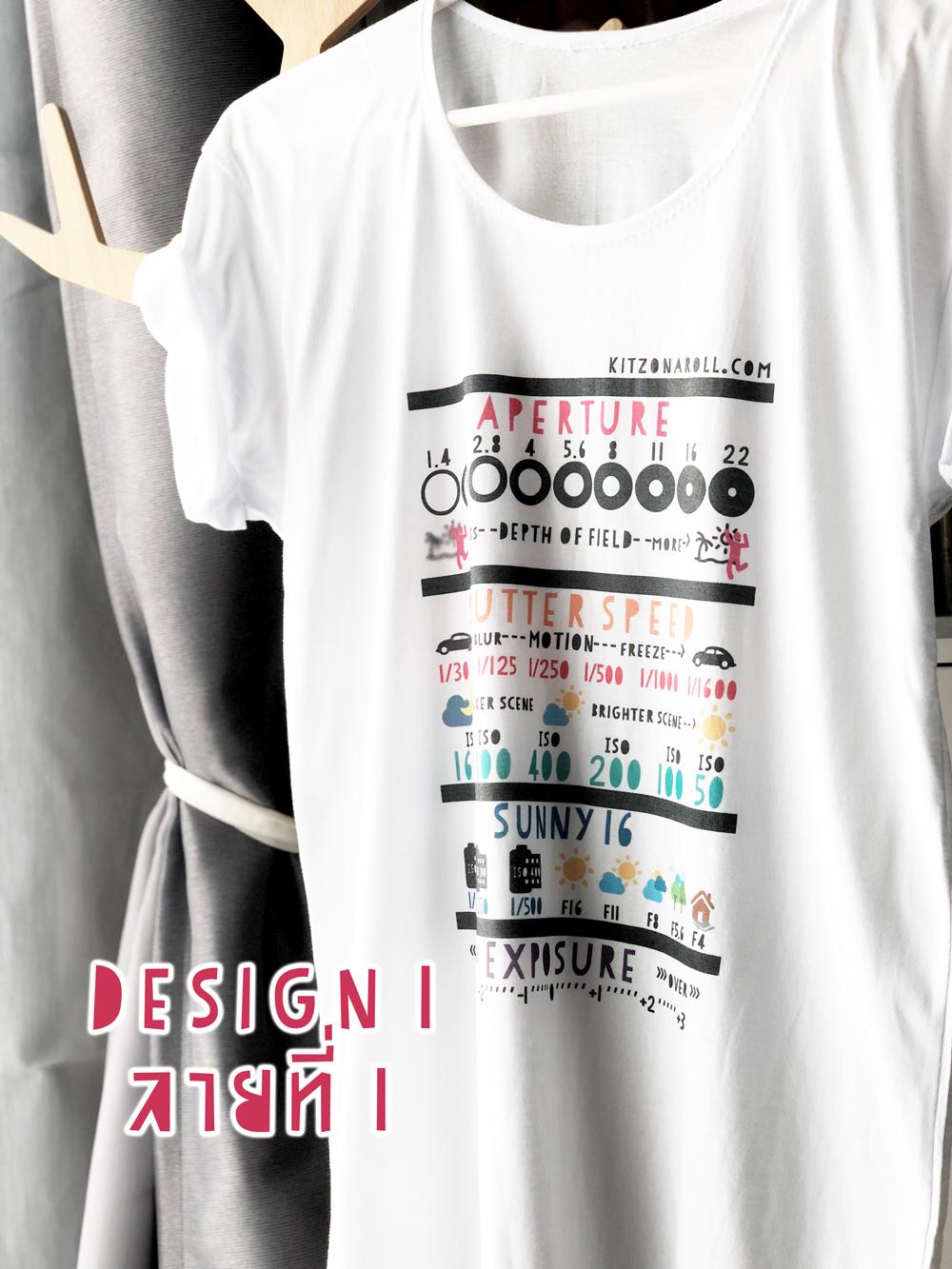 ShopSign-TShirt-Design1.jpg