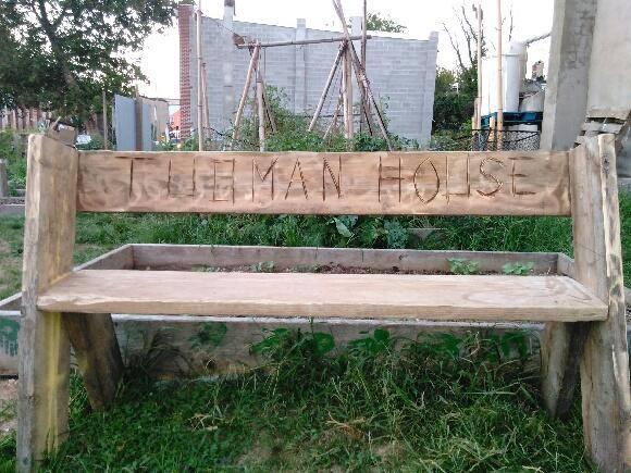 Tubman bench.jpg