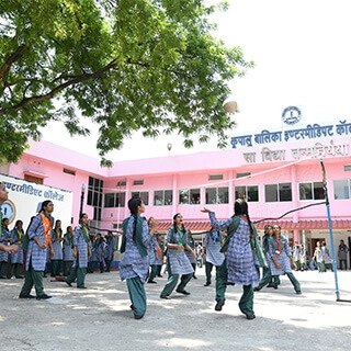 FREE EDUCATIONAL INSTITUTIONS -
