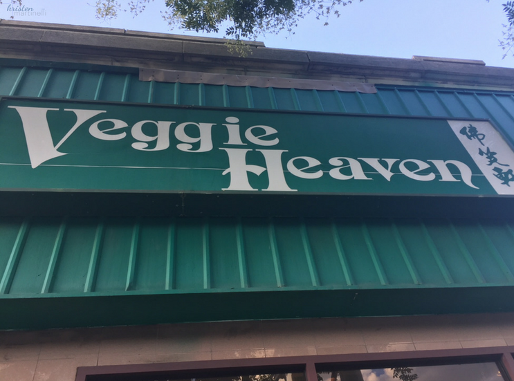 Kristen Martinelli _ K. Martinelli Blog_ Digital Marketing & Design_ Veggie Heaven Teaneck_NJ.png
