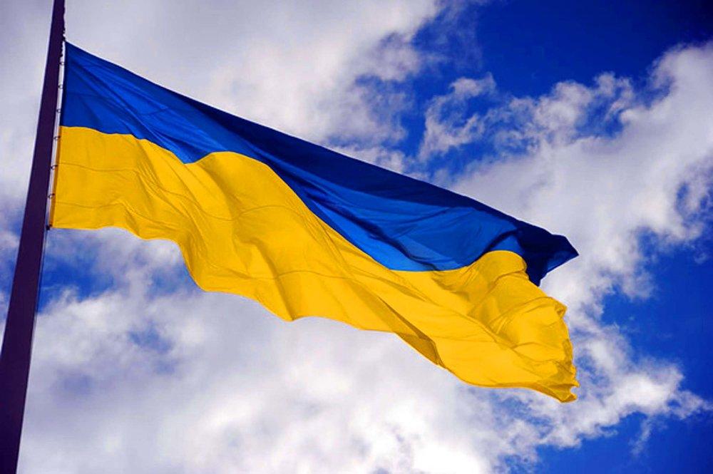 Ukrain-Flag.jpg