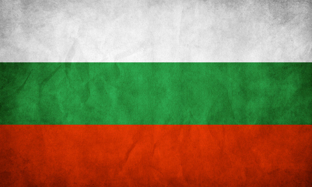 bulgarian-flag-wallpaper-1.jpg