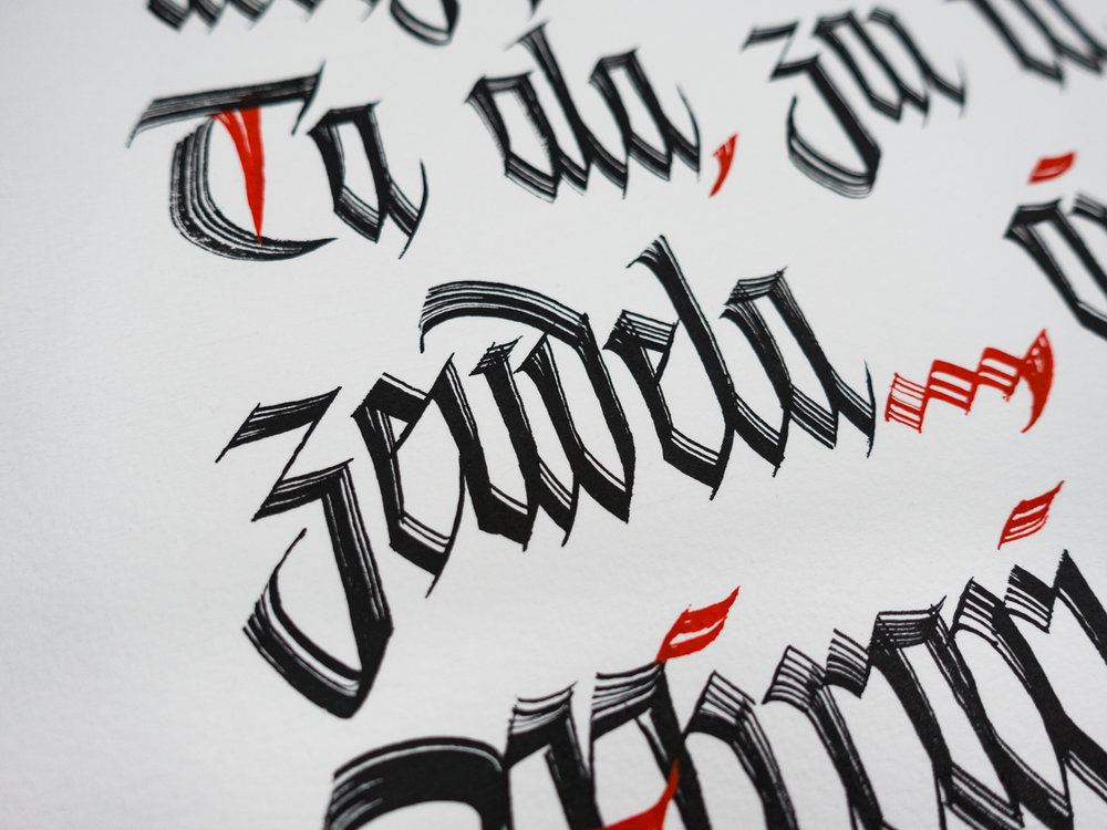 Arantzazu-Exhibition-Joan-Quiros-Calligraphy-Detail-2.jpg