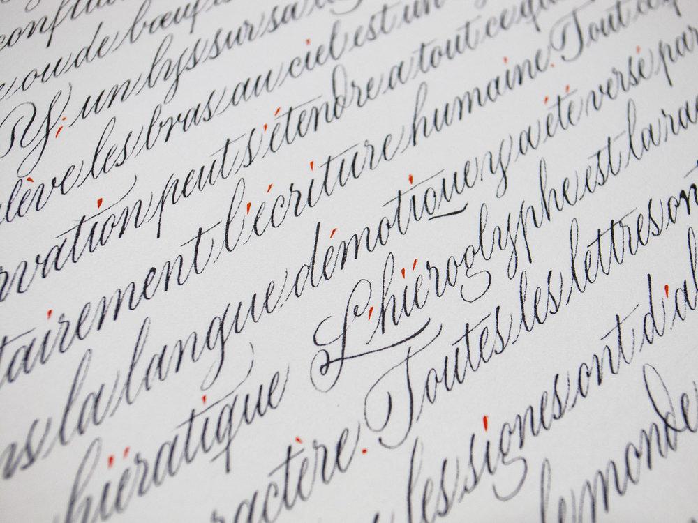 Victor-Hugo-4---Joan-Quiros-calligraphy.jpg