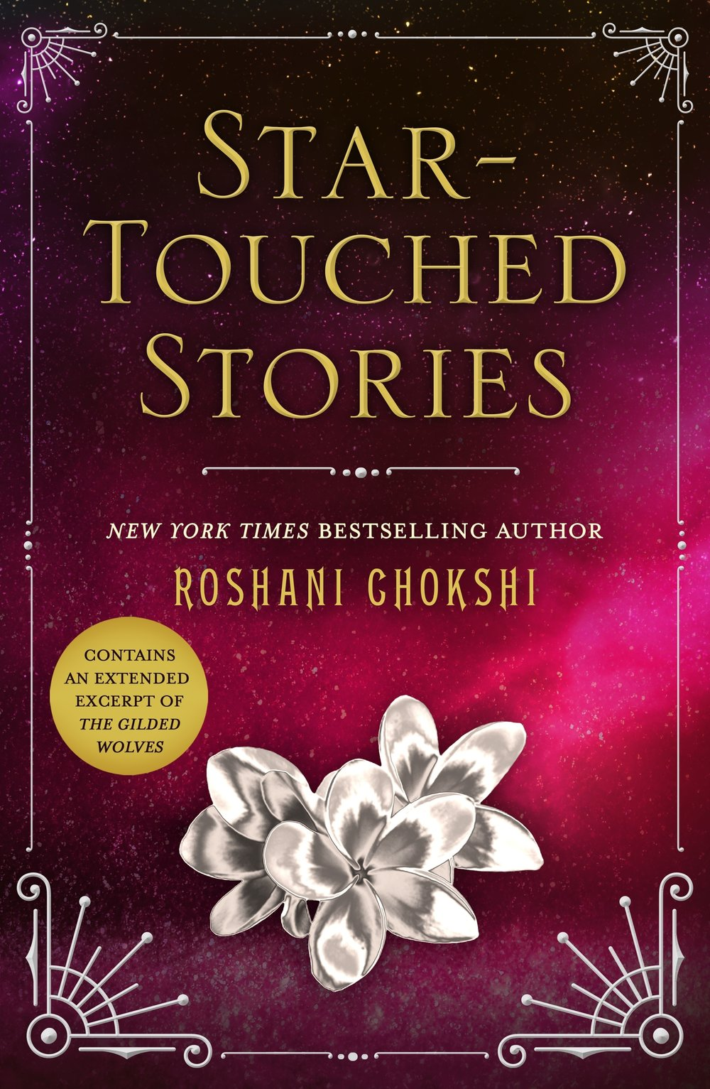 Star Touched Stories (Cover)