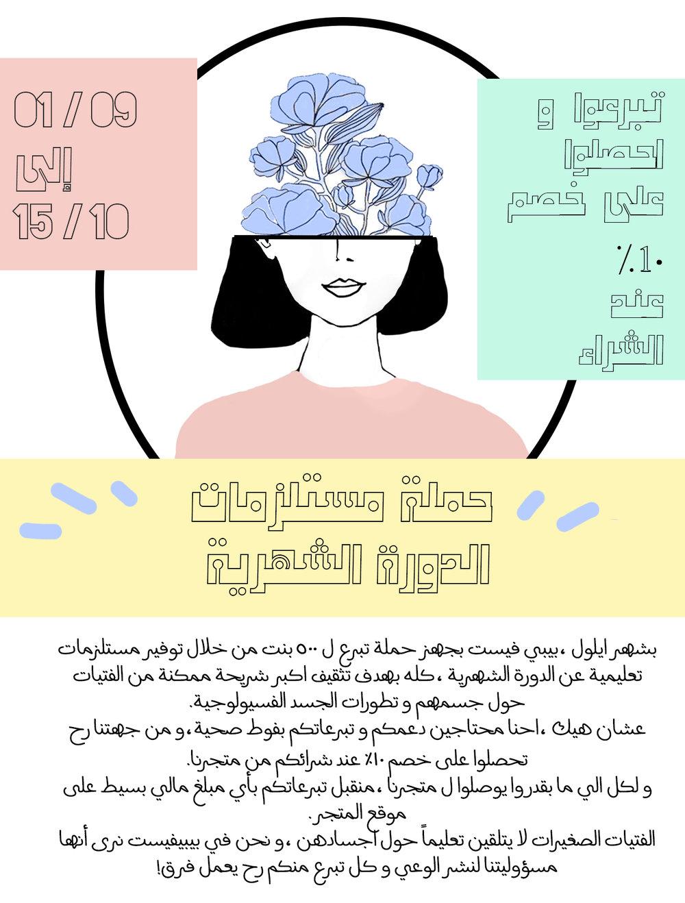mek_arabic.jpg